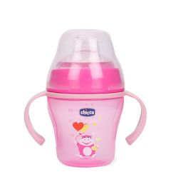 Baby Sipper Tumbler